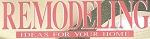 remodeling-1995-small-logo
